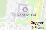 Схема проезда до компании Анастасия в Барнауле
