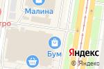 Схема проезда до компании Фото-БУМ в Барнауле