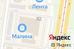Схема проезда до компании Русское Золото в Барнауле
