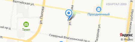 Для тебя на карте Барнаула