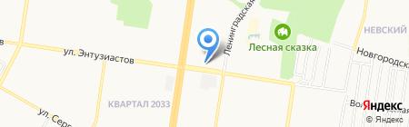 Киоск по ремонту обуви и одежды на карте Барнаула