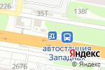 Схема проезда до компании Автовокзал в Барнауле