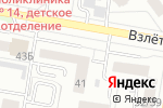 Схема проезда до компании Почтовое отделение №58 в Барнауле