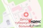 Схема проезда до компании Детская туберкулезная больница в Барнауле