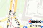 Схема проезда до компании Ribbi Tos в Барнауле