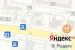 Схема проезда до компании Унисон в Барнауле