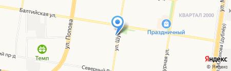 Fiffa на карте Барнаула
