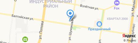 Cosmo на карте Барнаула