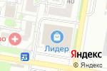 Схема проезда до компании Фантазия в Барнауле