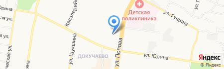 Клининговая компания на карте Барнаула