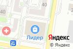 Схема проезда до компании Печати5 в Барнауле