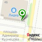 Местоположение компании ZATOCHKA-LIDER
