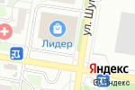 Схема проезда до компании Элегант в Барнауле
