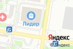 Схема проезда до компании Сумочки и брючки в Барнауле