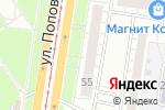 Схема проезда до компании 1001 Роза в Барнауле