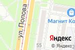 Схема проезда до компании Я и мама в Барнауле