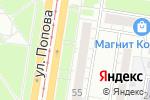 Схема проезда до компании А-Прогресс в Барнауле