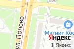 Схема проезда до компании Boxberry в Барнауле