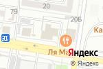 Схема проезда до компании Комф-Орт в Барнауле