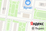 Схема проезда до компании Кросс в Барнауле