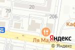 Схема проезда до компании ФОНБЕТ в Барнауле