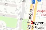 Схема проезда до компании Три поросенка в Барнауле