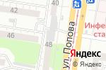Схема проезда до компании Карапуз в Барнауле