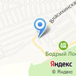 Золотой Стандарт на карте Барнаула