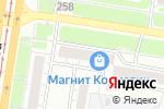 Схема проезда до компании Аура в Барнауле