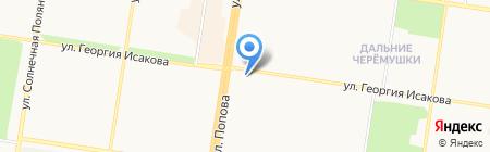 Бутик на карте Барнаула