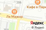 Схема проезда до компании Автопарк в Барнауле