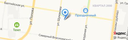 Центр реставрации пухо-перьевых изделий на карте Барнаула