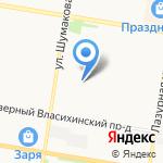 Жемчужинка на карте Барнаула