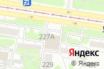 Схема проезда до компании А-Оптик в Барнауле