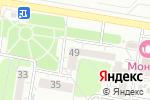 Схема проезда до компании Русалочка в Барнауле