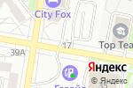 Схема проезда до компании Елена в Барнауле