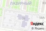 Схема проезда до компании Детский сад №266 в Барнауле