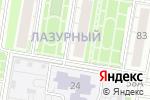 Схема проезда до компании Мой Дом Барнаул в Барнауле