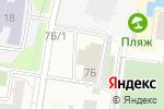 Схема проезда до компании Алтайская краевая федерация киокушин каратэ в Барнауле