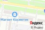 Схема проезда до компании Ардея в Барнауле