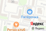 Схема проезда до компании Апгрейд в Барнауле