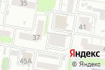 Схема проезда до компании РОБОТРЕК в Барнауле