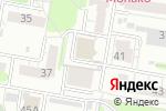 Схема проезда до компании Бодифлекс-студия в Барнауле