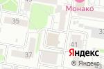 Схема проезда до компании Страховая компания Екатеринбург в Барнауле