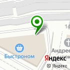 Местоположение компании Быстроном