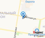 """""""АЛТАЙСИБТОРГ"""" ( ООО """"АСТ"""")"""