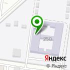 Местоположение компании Детский сад №163, Березонька
