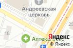 Схема проезда до компании ЛедиX в Барнауле