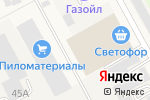 Схема проезда до компании ТрансДизель в Барнауле