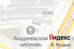 Схема проезда до компании Воскресная школа в Барнауле